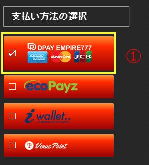 カード_1-クレジットカード選択