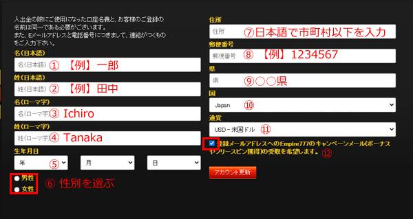 登録3-1